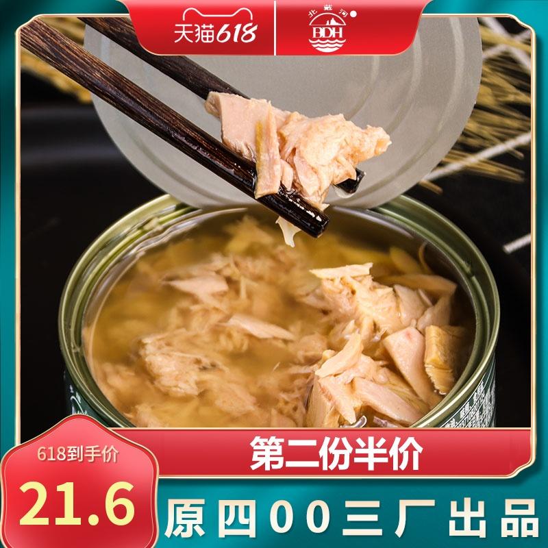 北戴河金枪鱼吞拿鱼罐头175g健身油浸金枪鱼寿司专用三明治肉即食