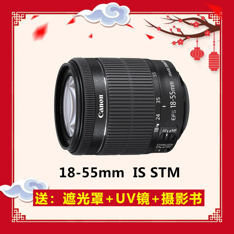 全新佳能原装18-55mm IS STM III 700D 750D 1300D镜头200D银色
