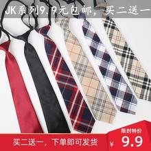 Ms институт ветра мальчиков галстук узкой версии 5CM маленькой молния ины замуж легко рисовать клетчатую рубашку японского JK прилив