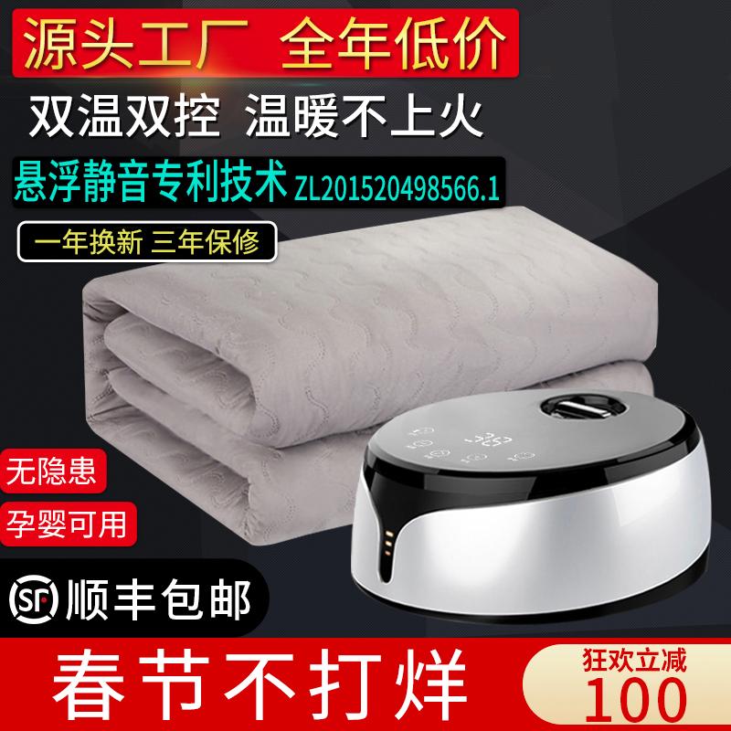 水暖水热电热电毯褥子单人双人家用水循环无调温辐射加大安全双控