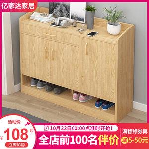 鞋柜家用大容量超薄進門門廳柜陽臺儲物柜門口仿實木歐式鞋柜鞋架