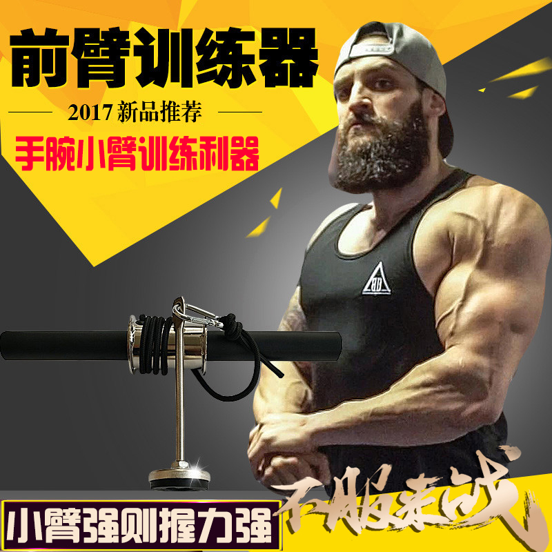 Небольшой рука тренер мышца объем тысяча золото палка запястье сила разрабатывать устройство лесоматериалы практика рука рука назад рука мышца фитнес гаечный ключ запястье