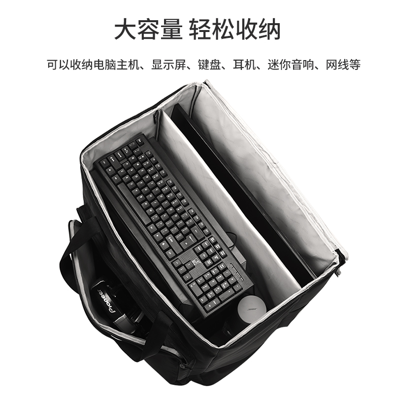 Bubm desktop computer bag host suitcase display keyboard storage bag peripherals electric competition chassis equipment carrying a full set of game machine transport bag portable