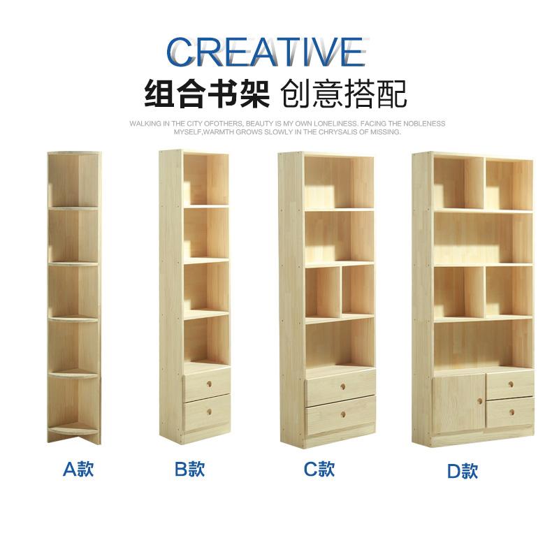 Дерево книжный шкаф простой современный книжный шкаф книжная полка ребенок книжный шкаф хранение кабинет с дверями шкаф бесплатно сочетание небольшой шкаф