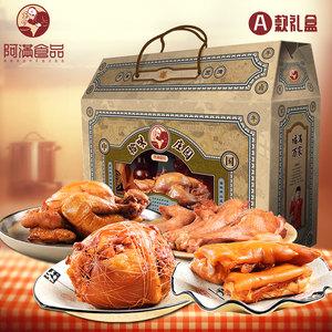 阿满食品卤味肉类熟食礼盒酱肘子蹄髈烧鸡猪蹄即食节日送礼大礼包