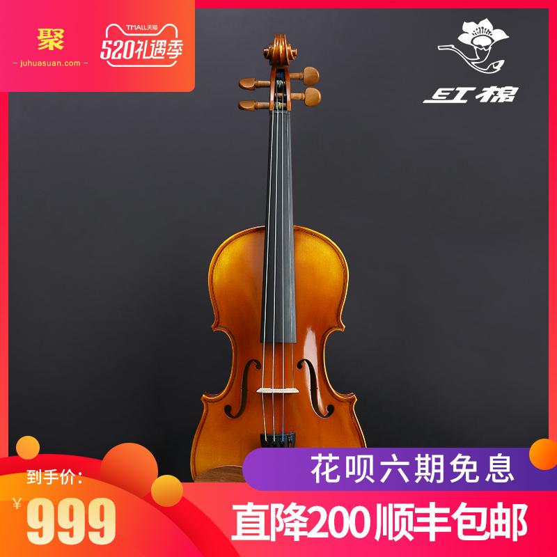 �t棉提琴��木演奏��I考��手工小提琴成人�和��菲�xtq小提琴