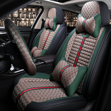 2009 new car interior decoration accessories beautiful car interior accessories car seat cover cushion leather suit