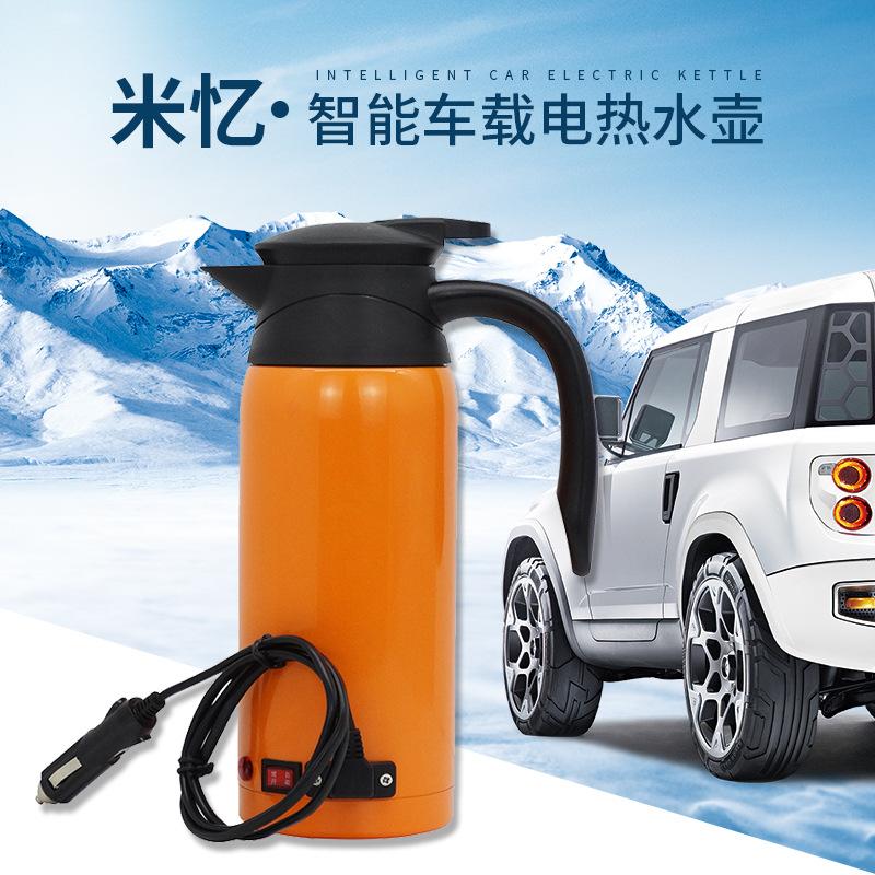 车载烧水旅行12v24v电热水壶电热器满285.00元可用137元优惠券