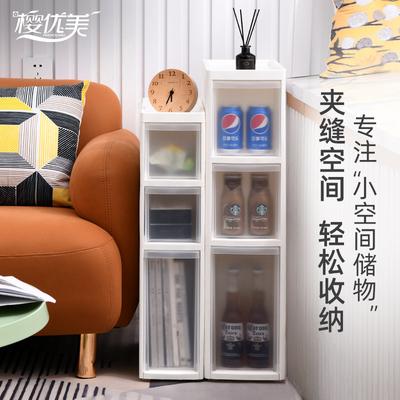 收纳箱家用客厅鞋柜抽屉式储物柜移动整理柜玩具零食夹缝收纳柜子