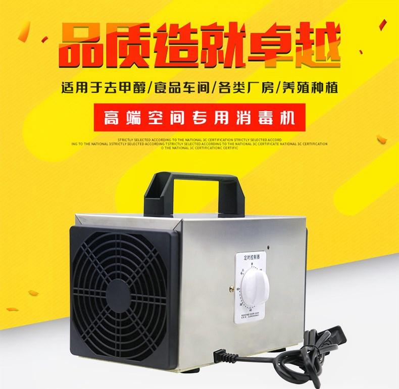 [聚点金解毒,活氧机]空气净化15g臭氧发生器长寿命型臭氧月销量0件仅售330元