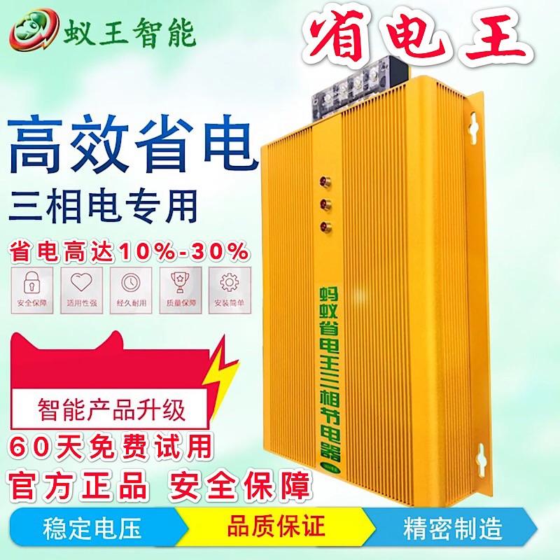 Устройства для экономии энергии Артикул 598174160122