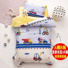 幼稚園スリーピースのキルト綿のキルトプラスベルベットサンゴカシミヤフランネルの赤ちゃんの子の秋と冬の昼寝布団
