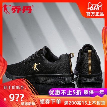乔丹男鞋运动鞋2019夏季新款男士透气网面跑步鞋超轻透气休闲鞋子
