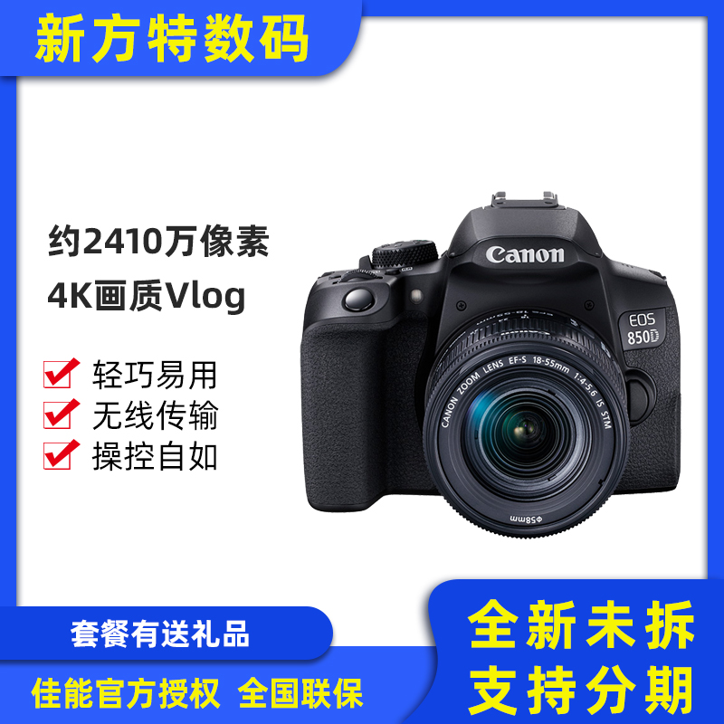 Canon EOS 850d / 18-55 lens SLR camera set