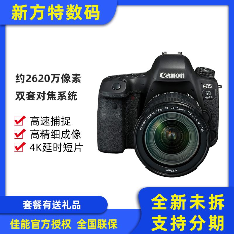 Canon EOS 6D Mark II 24-105 STM lens set Canon 6D2 digital SLR camera