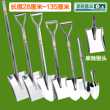 Panyi shovel, stainless steel shovel, spade, spade, spade, shovel, horticulture, gardening, agricultural tools, tools for digging trees and loosening soil
