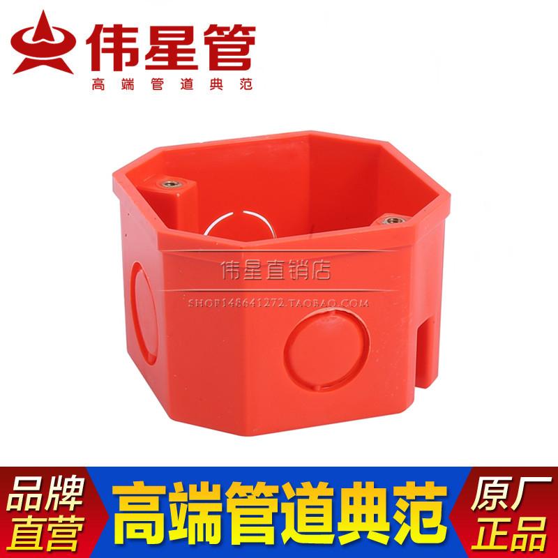 Большой звезда PVC-U провод кожух держатель лампы коробка восьмиугольный коробка секущая линия коробка телеприставки качественный товар от исходного производителя