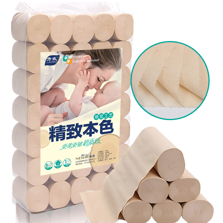 35 rolls of Laowu natural color toilet paper rolls of 6 Jin, large rolls of mother and baby paper towel, toilet paper, family affordable package mail