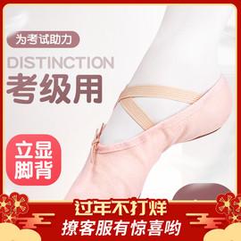 儿童舞蹈鞋女软底练功鞋成人芭蕾舞鞋肉粉色民族跳舞形体鞋猫爪鞋图片