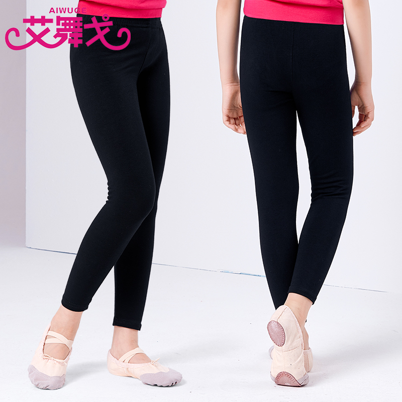Children's dance pants autumn stretch tights girls ballet training pants suit girls black cotton leggings