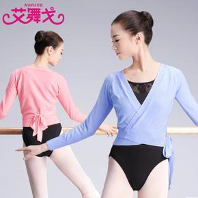 舞蹈毛衣成人女秋冬季长袖芭蕾舞服练功服外套外搭小披肩保暖上衣