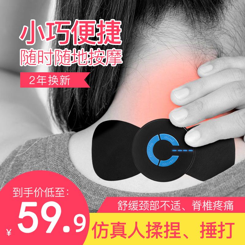 电动智能颈椎按摩仪随身携带颈部家用脖子疼按磨神器揉捏纠正颈椎