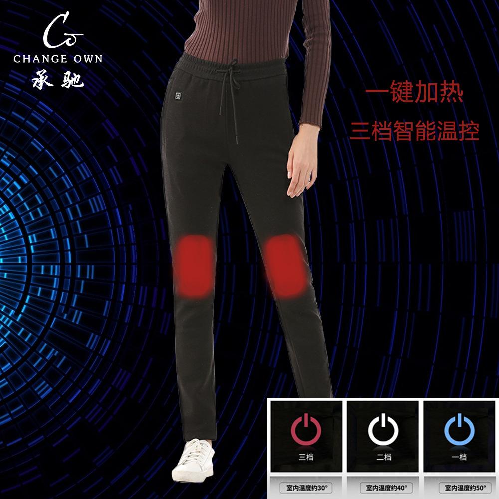 欧洲站2019年冬季新款女式电热休闲裤外穿充电发热棉裤加热保暖裤