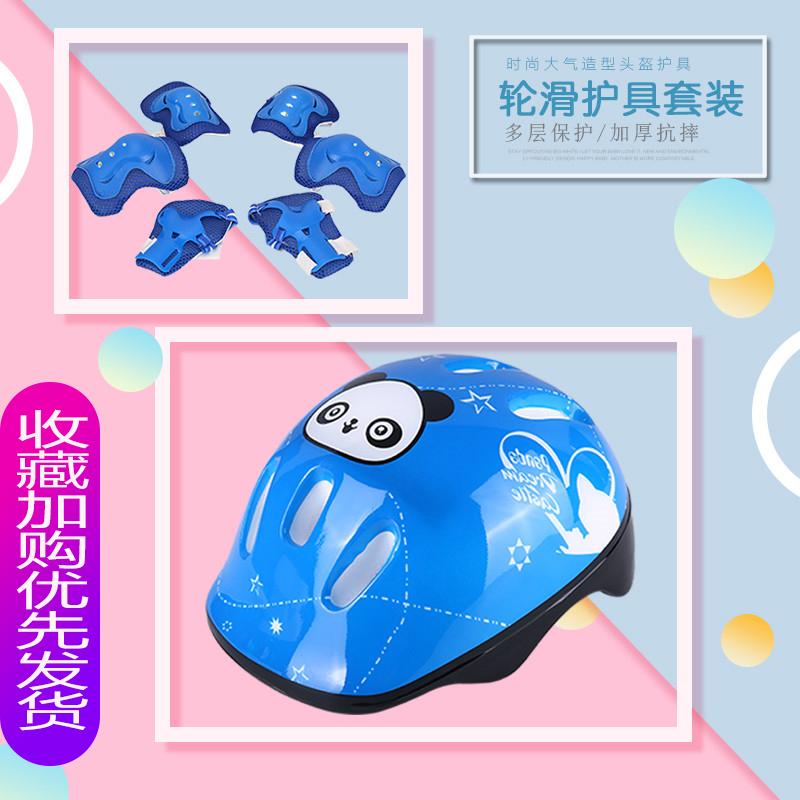 Защита для катания на роликах / Шлемы для детей Артикул 520592920076
