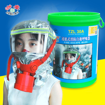 Zhejiang tzl30a Fire Mask Fire Escape Mask fire prevention anti-smoke anti-virus filter Fire self-rescue call device