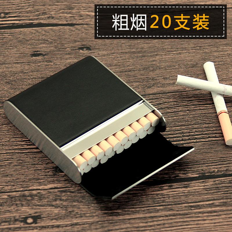 磁扣翻盖20支装烟盒皮质男式订制创意个性烟夹免费刻字便携香菸盒29.90元包邮