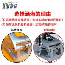Han hai DY-8 manual small portable printing date handheld steel printing ribbon straight-hot coding machine playing production date number shelf life plastic food packaging bag Coding Machine Coding device