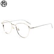 木九十秋季新款 <span class=H>时尚</span>多边形镜框眼镜架 加厚可配高度数FM1840189