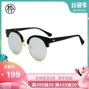木九十半框太阳镜 新款 SM1740071 复古个性太阳镜 半框墨镜