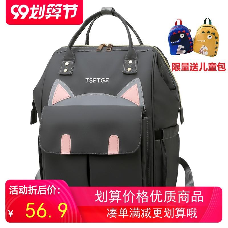 妈咪包轻便超轻日本四季双肩2020时尚外出大容量妈妈袋送儿童包