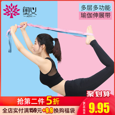 Profound meaning stretch belt yoga yoga rope tension belt fitness strength training aerial yoga supplies post