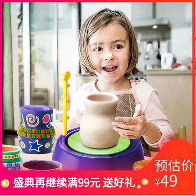 儿童diy软陶泥学生手工制作陶艺机益智陶土玩具粘土套装陶瓷免烧