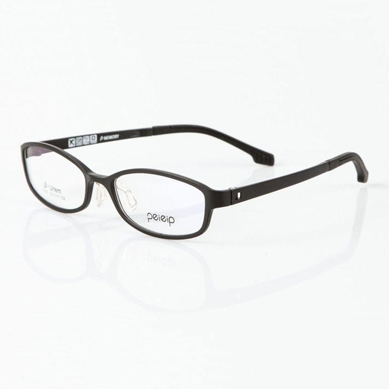 皮尔派β-Memory钨钛塑钢全框镜架ULTEM1220超轻眼镜框女可配近视