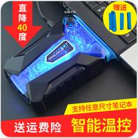 Лед магия 3 ноутбук привлечь ветер стиль радиатор asus объединение компьютер сторона поглощать стиль падения температура немой вентилятор машинально 15.6