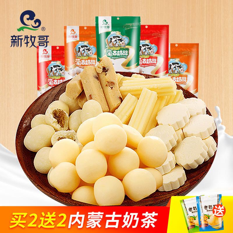 新牧哥 5种口味奶酪710g 内蒙古特产奶片酸奶疙瘩 儿童零食大礼包