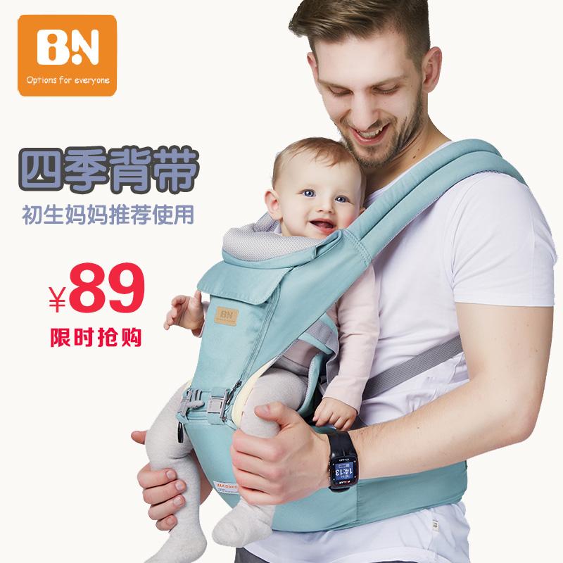 新生婴儿童背带腰凳多功能四季通用小孩坐凳简易轻便外出带娃神器买三送一