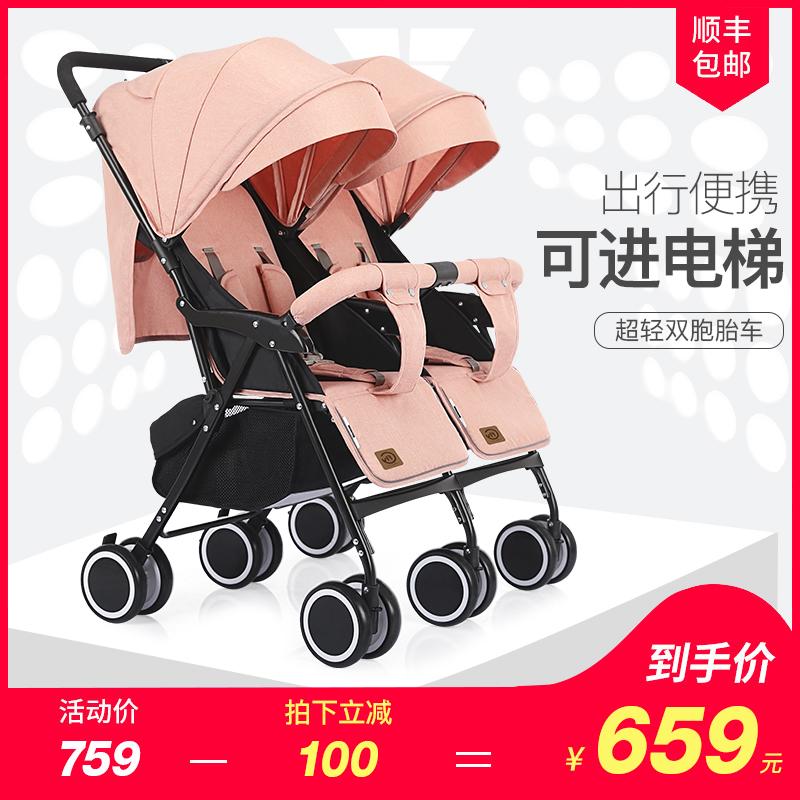 双胞胎婴儿推车轻便可坐躺宝宝手推车折叠避震二胎神器双人婴儿车