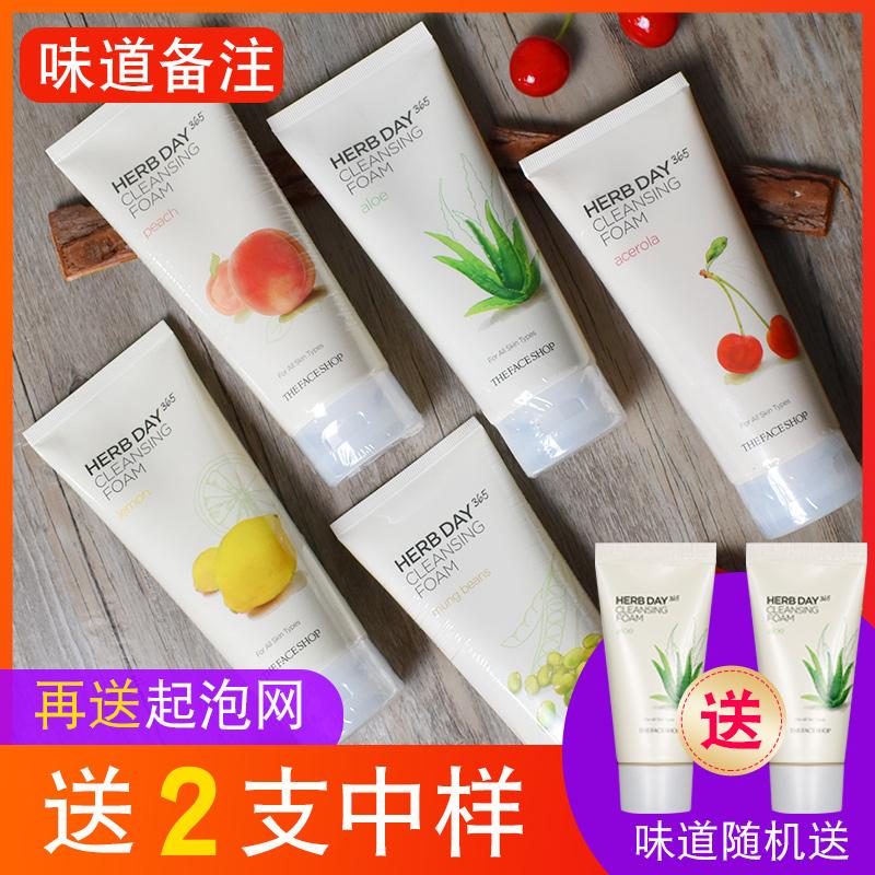 韩国The Face Shop/菲诗小铺洗面奶女芦荟洁面乳保湿补水学生正品图片