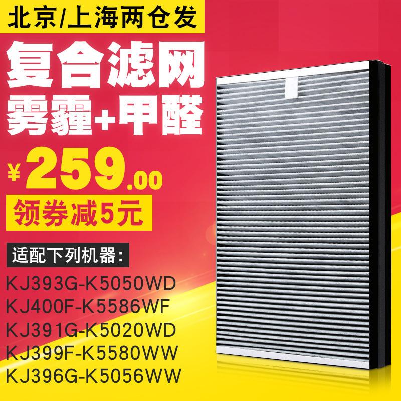 [禹荷净化 空气净化器过滤网净化,加湿抽湿机配件]适配三星空气净化器KJ399F-K5月销量0件仅售225元