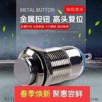 不銹鋼地板線槽金屬明裝地面壓線槽布線槽電纜線保護槽2cm米1