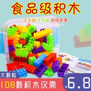 儿童积木拼装 玩具益智男孩大颗粒3岁智力动脑女孩2宝宝拼插多功能