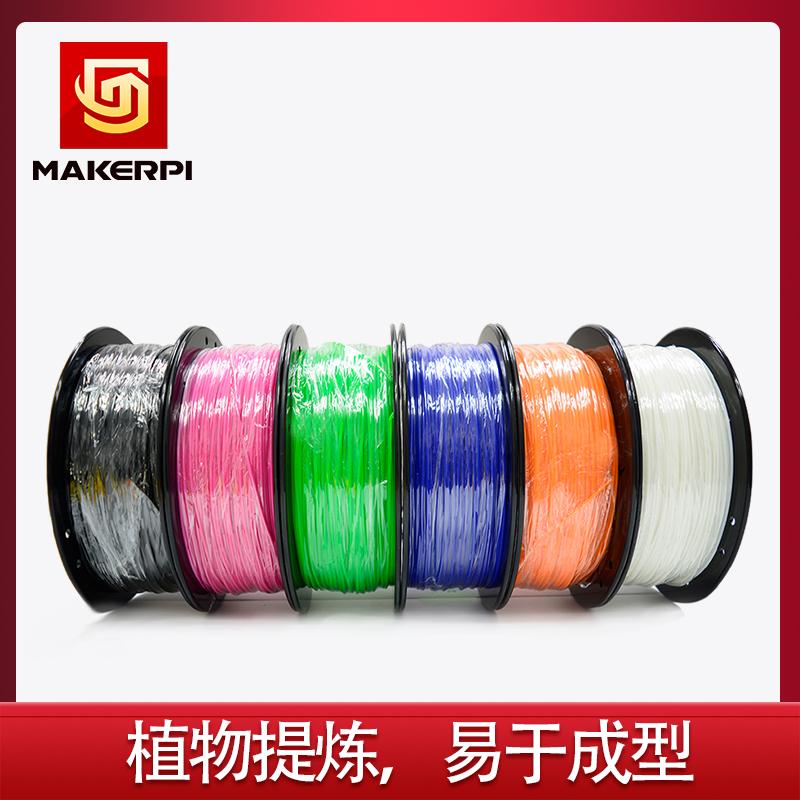 MakerPi 3 dプリンター消耗材高純度PLA環境にやさしい無毒線材1.75 mmメーカー直販1 KG