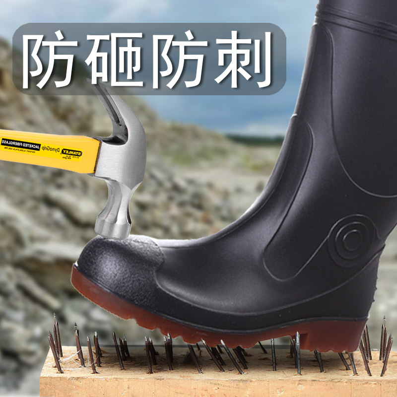Gold rubber rain shoes, men's water shoes, smash proof, stab proof, high barrel, middle barrel, labor protection rain boots, steel head, steel bottom, water boots, antiskid rubber shoes