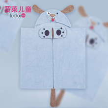 Luolai children's home textile household products cartoon cute dog bath towel soft towel beach towel portable Cape