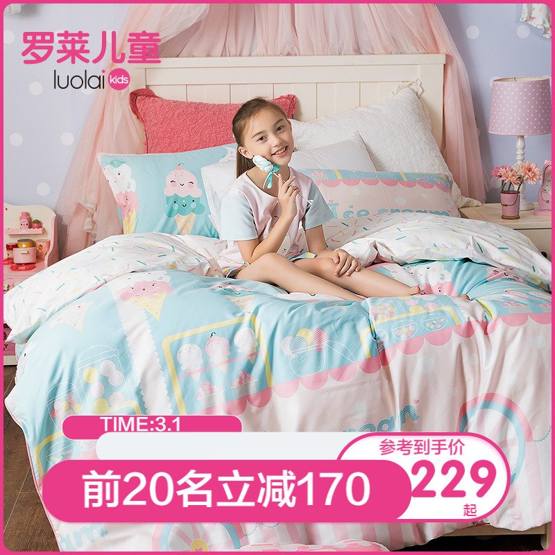 Rollei home textiles, bedding, cotton three-piece suit, cotton student quilt cover, girl bed sheet, boy child, baby four-piece suit
