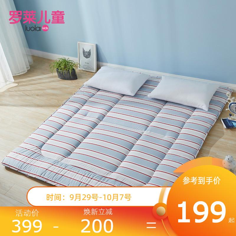 罗莱家纺19秋冬卡通学生多用床垫10月25日最新优惠
